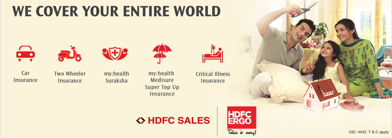 HDFC General Insurance Plans