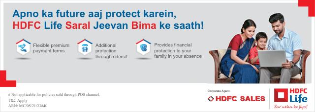 HDFC Life Insurance Plans